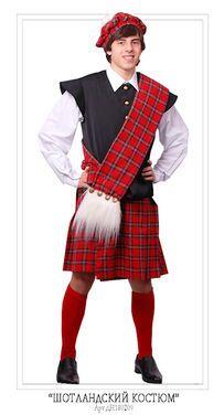 Национальные Шотландский костюм напрокат | Аренда и прокат – Москва
