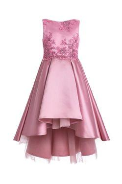 Платья и одежда для девочек Платье розовое со шлейфом напрокат | Аренда и прокат – Москва