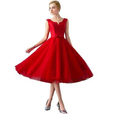 Платья Бальное платье-миди с пышной юбкой напрокат | Аренда и прокат – Москва