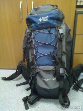 Рюкзаки Nova tour canoyon 50 рюкзак напрокат | Аренда и прокат – Москва