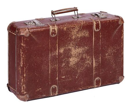 Ящики и чемоданы Чемодан «Зирня» напрокат | Аренда и прокат – Екатеринбург