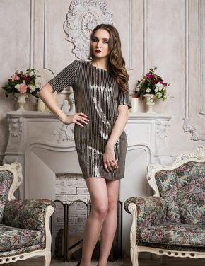 Платья Платье от GEORGIA&JHONS (Италия) напрокат | Аренда и прокат – Санкт-Петербург