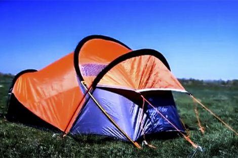 Палатки/тенты Tramp Rider 1 напрокат | Аренда и прокат – Сочи