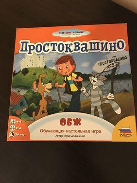 Игрушки Настольные игры напрокат | Аренда и прокат – Москва