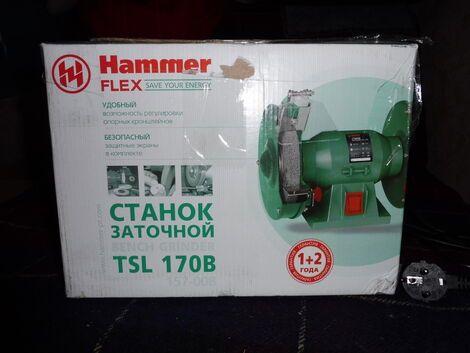 Электроинструмент Точило HAMMER TSL170B напрокат | Аренда и прокат – Москва