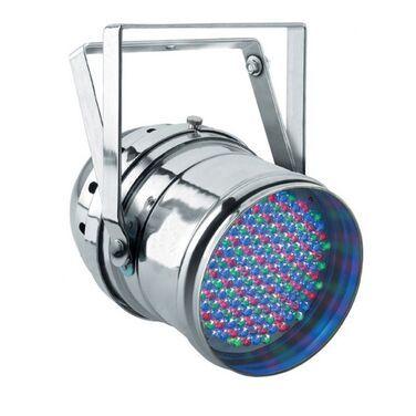 Аксессуары для постановки света Световой прибор LED par RGB напрокат | Аренда и прокат – Санкт-Петербург