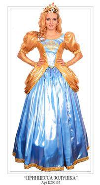 Разное Принцесса Золушка напрокат | Аренда и прокат – Москва
