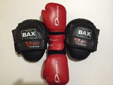 Одежда Спортивная Детские боксерские перчатки напрокат | Аренда и прокат – Москва