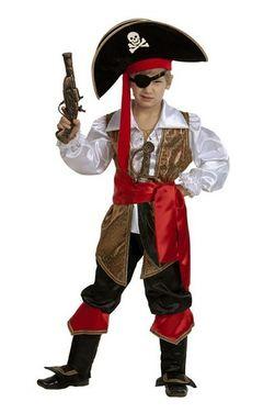 Пираты и пиратки КАПИТАН ФЛИНТ напрокат   Аренда и прокат – Санкт-Петербург