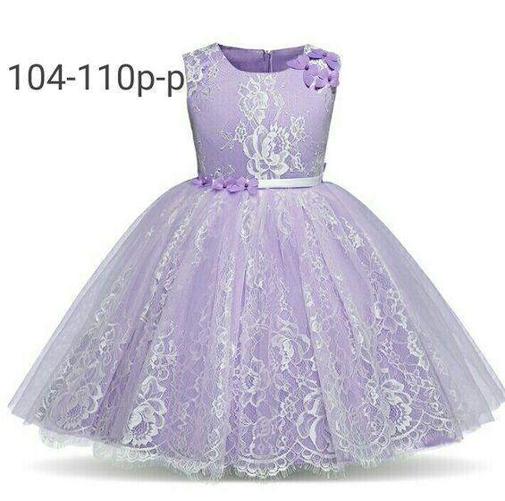 daf92df1260f783 5 просмотров в этом месяце. 5 просмотров в этом месяце. Платье для девочки  на 3-4 года. Платья и одежда для девочек. 700 руб.