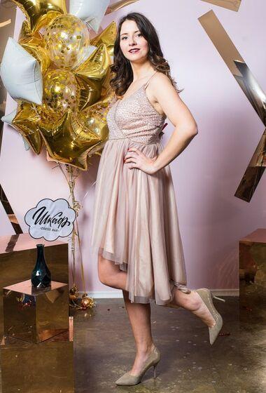 3c590789dab24b8 ПРОКАТ- Платье Платье с топом и юбкой из тюля. Цена - 3450 р. за 3 ...
